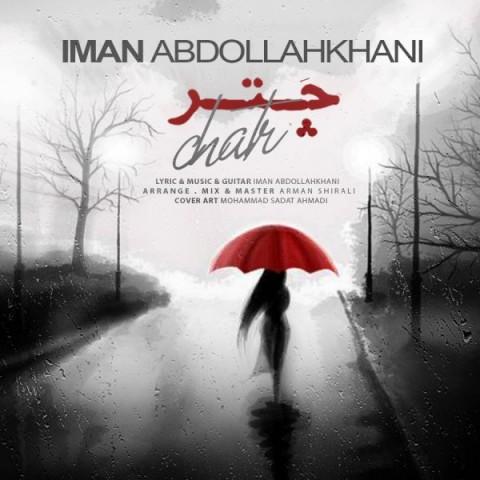 دانلود موزیک جدید ایمان عبدالله خانی چتر