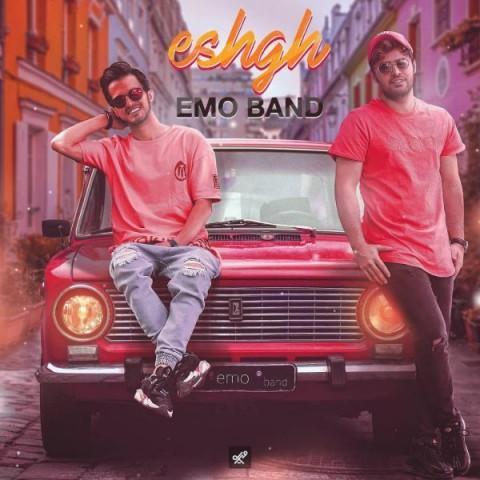 دانلود موزیک جدید Emo Band عشق