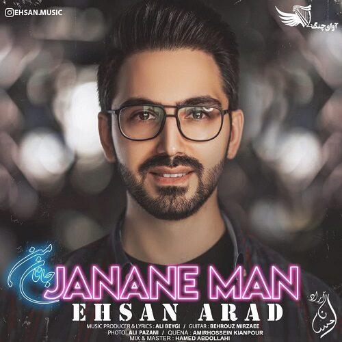 دانلود موزیک جدید احسان آراد جانان من
