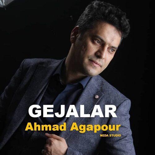 دانلود موزیک جدید احمد آقا پور گجلر