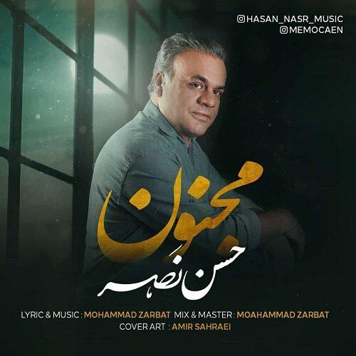 دانلود موزیک جدید حسن نصر مجنون